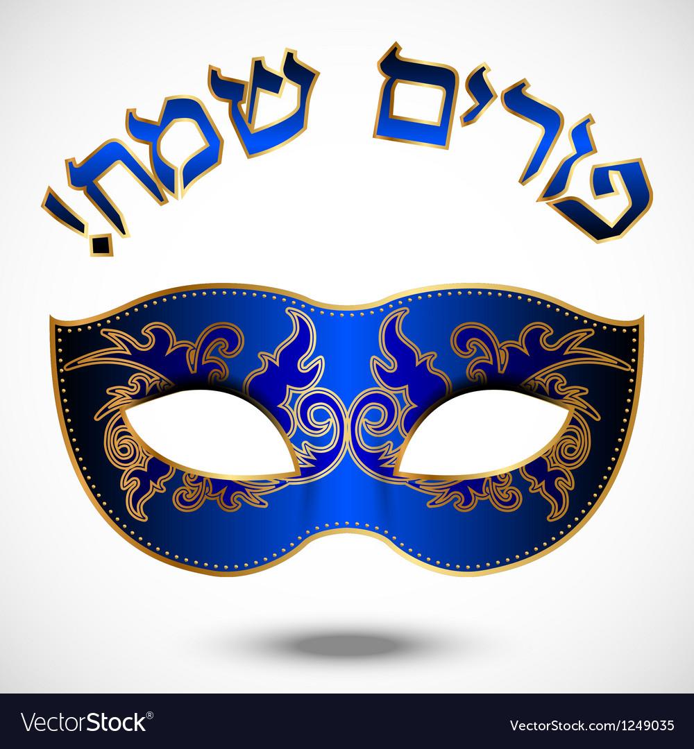 happy purim hebrew royalty free vector image - vectorstock