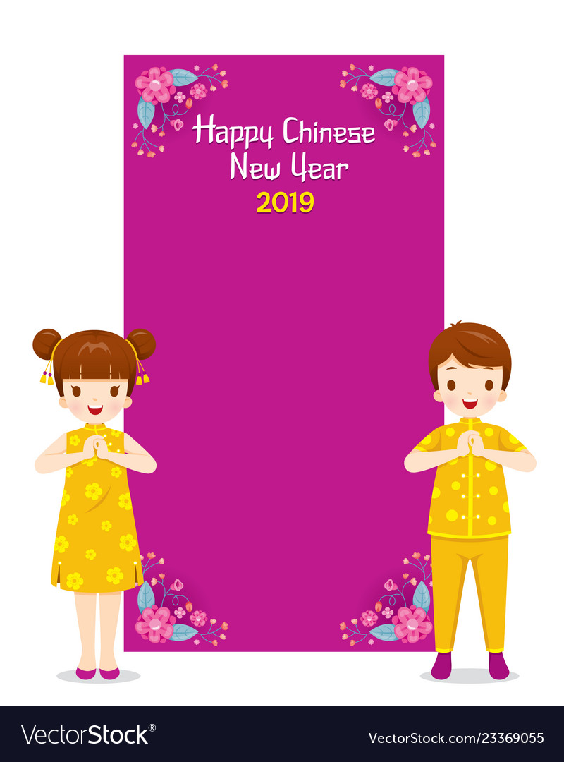 Happy Chinese New Year 2019 Frame Decoration Vector Image