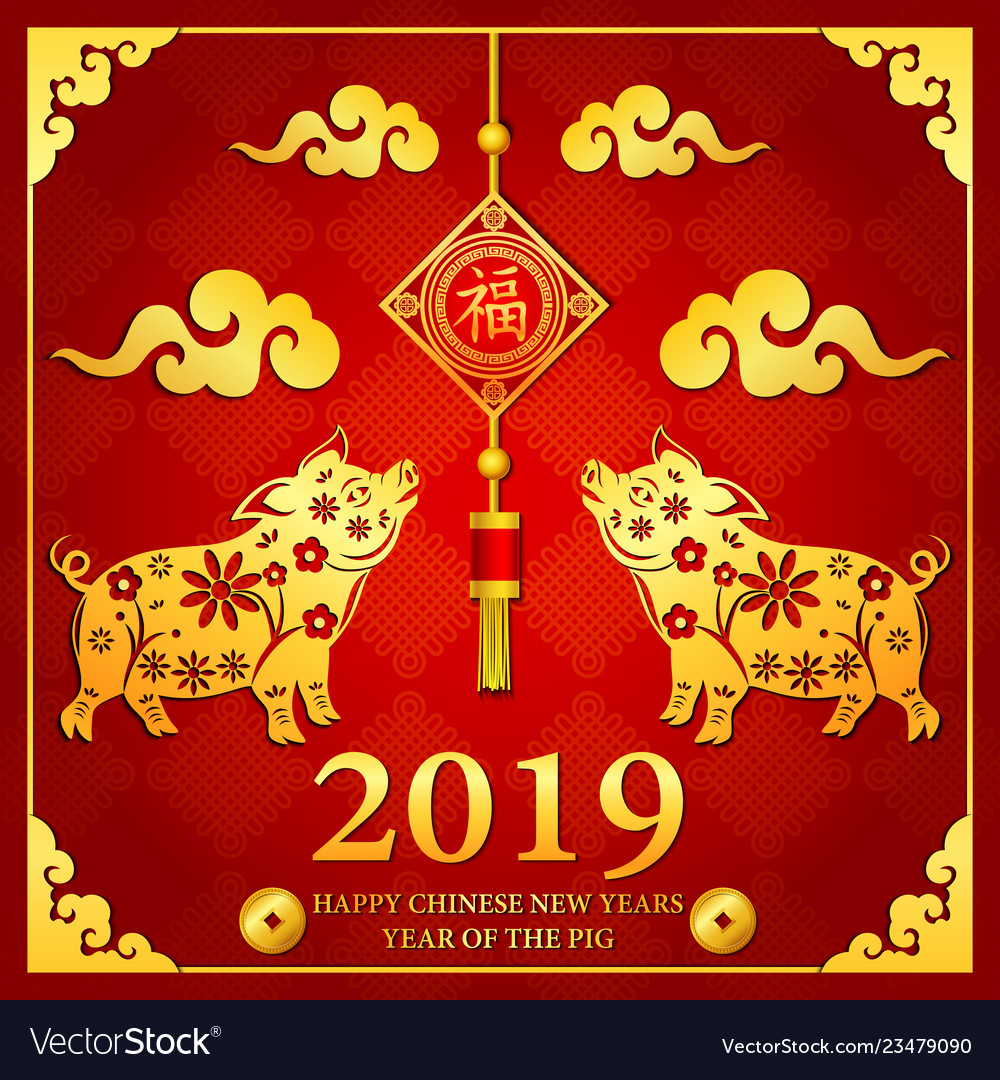 Chinese new year with lantern ornament and golden