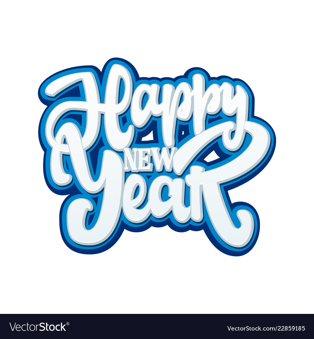 Congratulations happy new year calligraphy