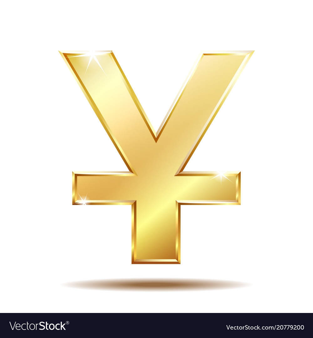 Shiny Golden Yuan Currency Symbol Royalty Free Vector Image