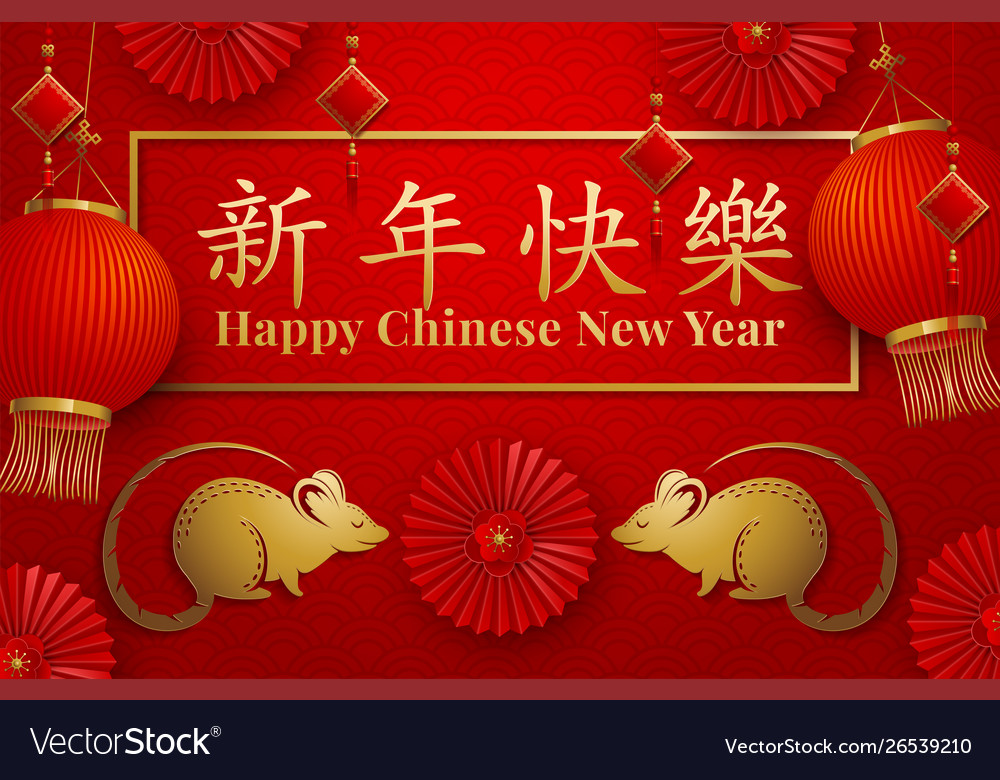 When Is Chinese New Year 2020.Asian New Year 2020 New 2020 Koningshaventilburg