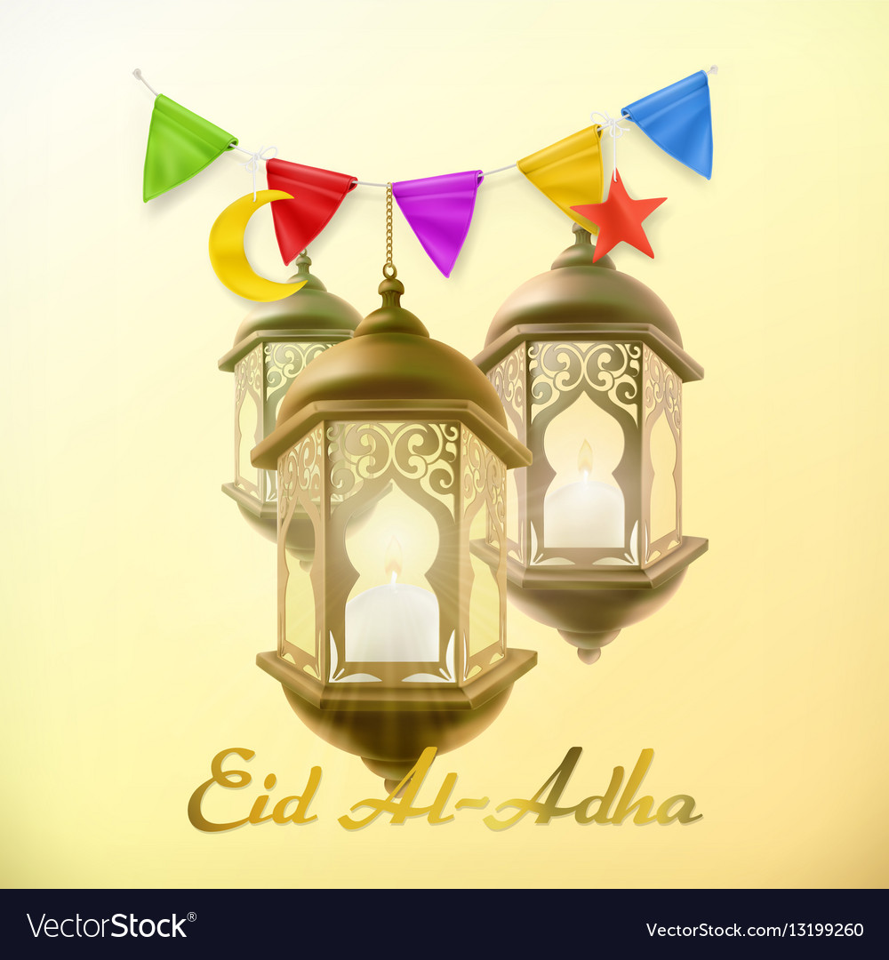 Muslim holiday eid al adha greeting card with lamp muslim holiday eid al adha greeting card with lamp vector image m4hsunfo
