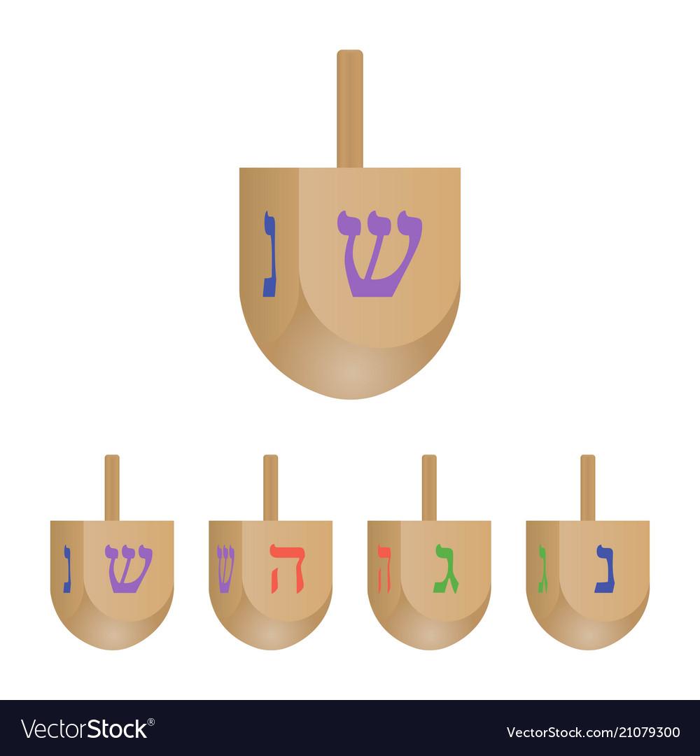 Set Of Hanukkah Dreidels Icons Isolated On White B