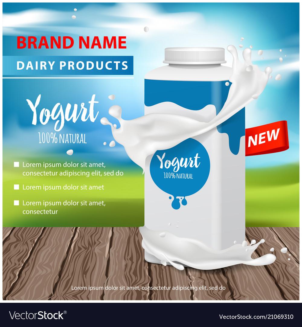 Yogurt ads square plastic bottle and round pot