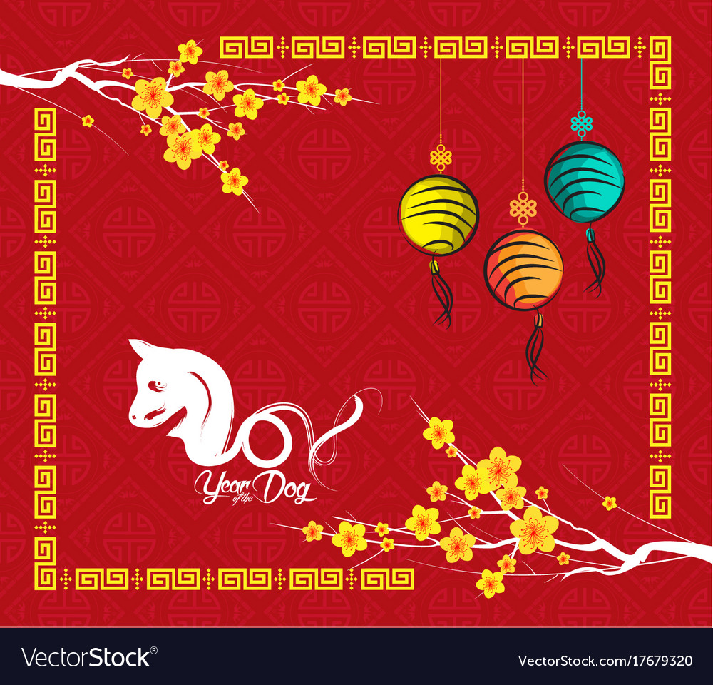 chinese new year 2018 year of the dog background vector image