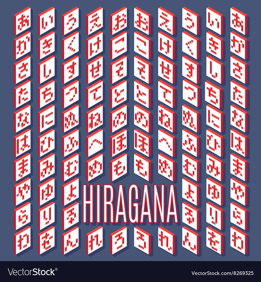 Hiragana Isometric Engraved