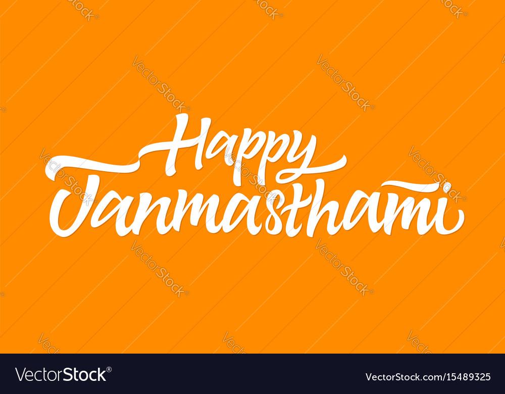 Janmashtami - hand drawn brush lettering