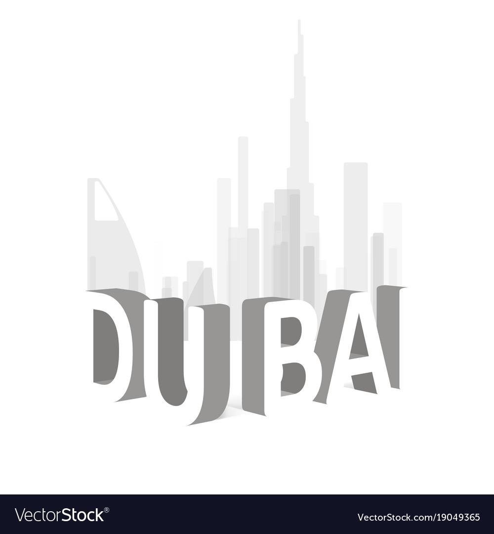 Dubai skyline vector image