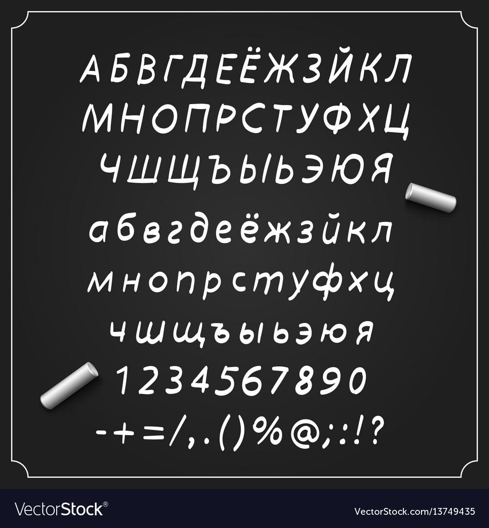 Sketch cyrillic font board with a set of symbols