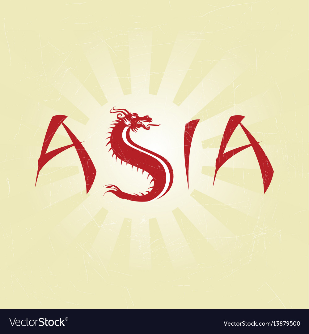 Asia dragon typography