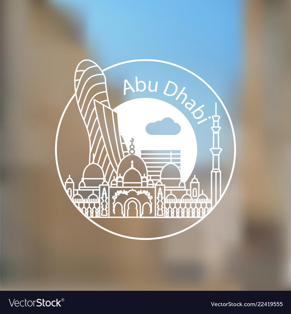 Sheikh zayed mosque abu dabhi uae