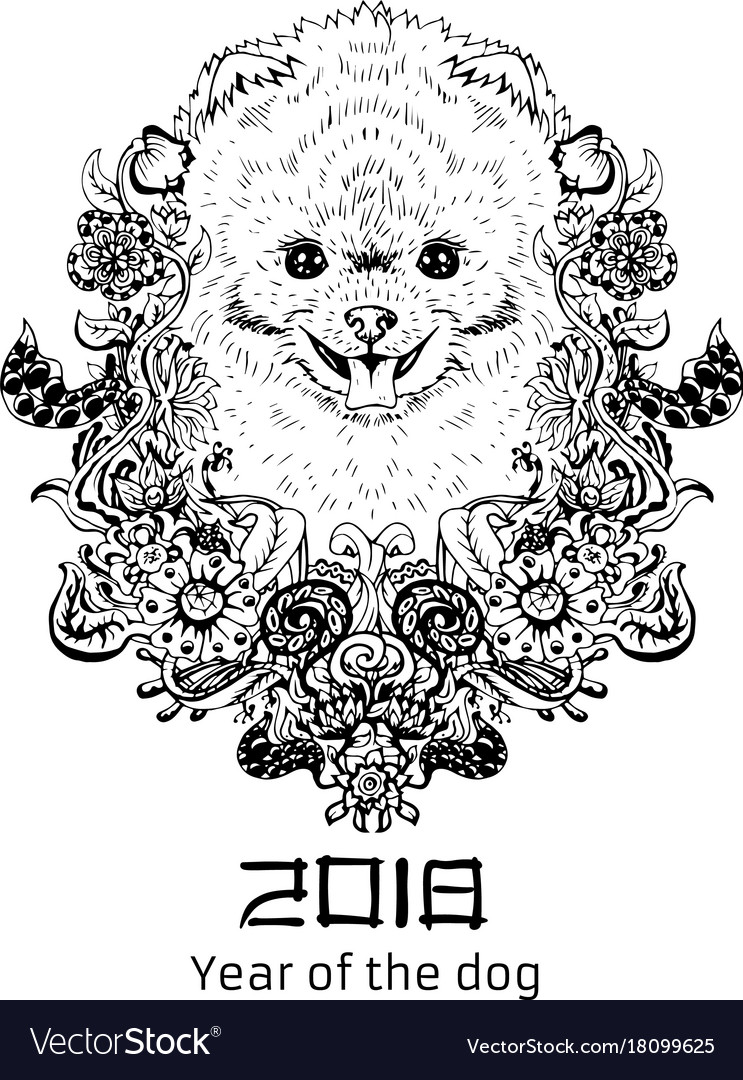 2018 zodiac dog new year design christmas vector image