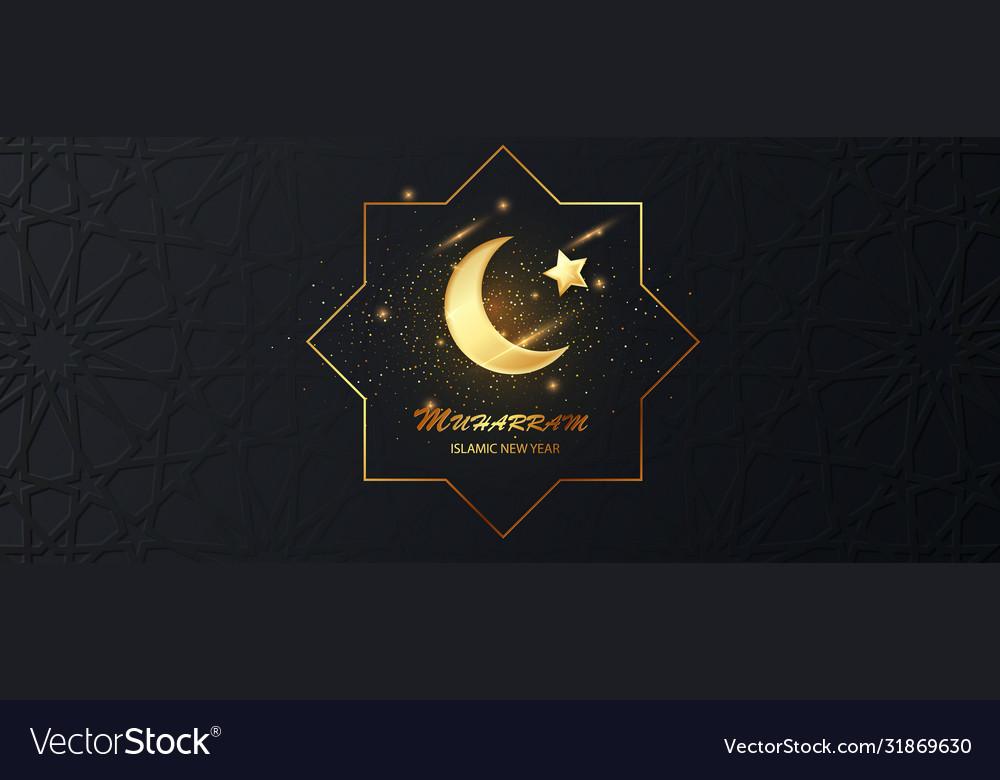Muharram islamic new holiday dark banner with gold
