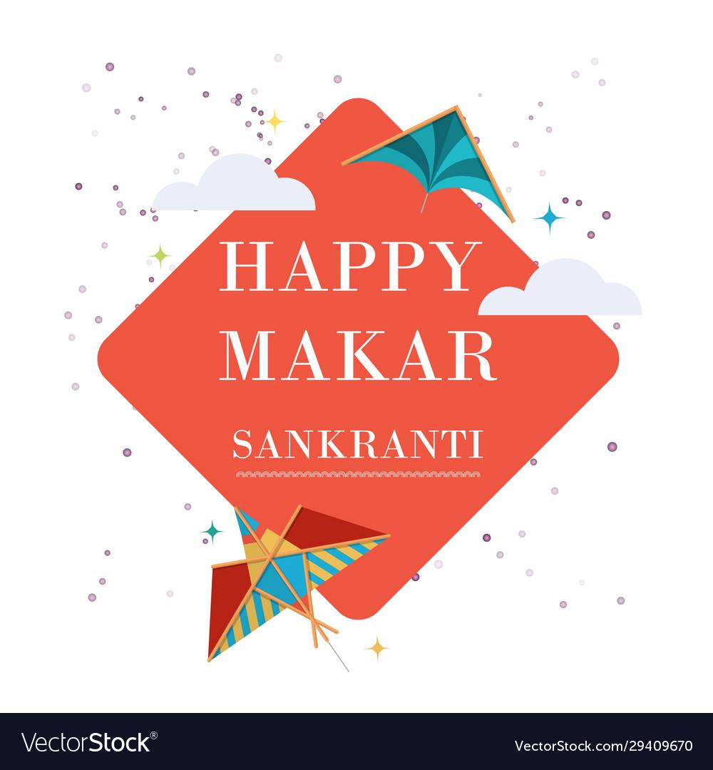 Happy makar sankranti in india banner