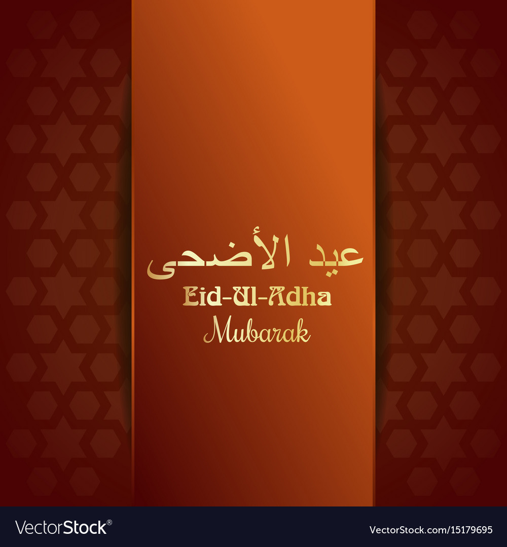 Eid ul adha mubarak greeting card islamic design vector image m4hsunfo
