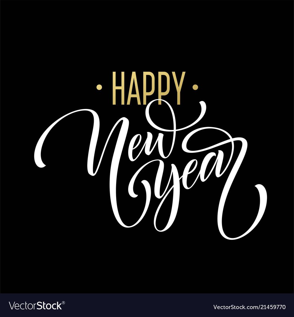 2019 happy new year beautiful handwritten modern vector image