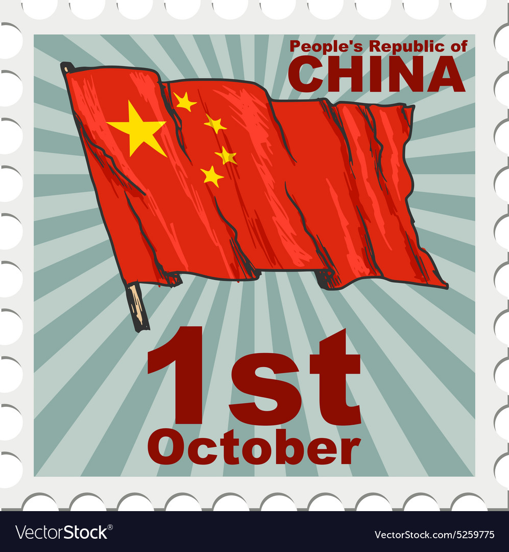Post stamp of national day of China