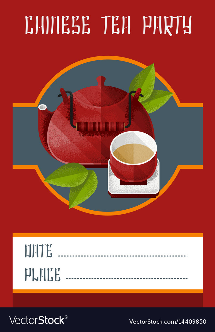 Chinese Tea Party Invitation Card Template Vector Image