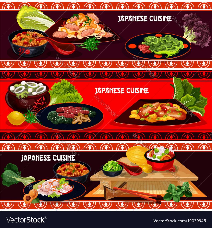 japanese restaurant dinner for menu banner design vector image