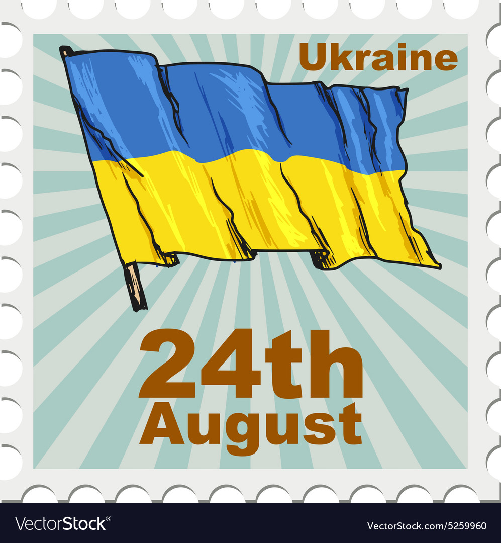 Post stamp of national day of Ukraine
