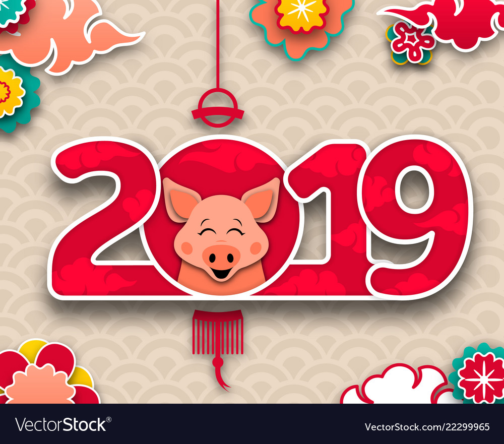 Happy chinese new year 2019 zodiac sign pig
