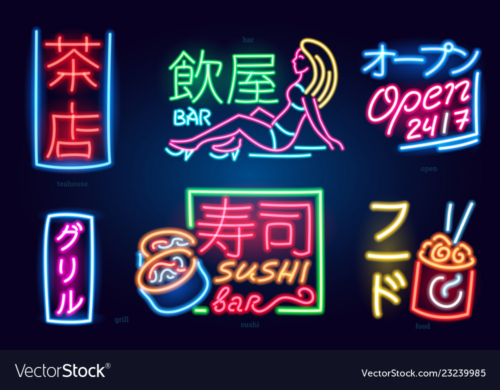 Set of neon sign japanese hieroglyphs night