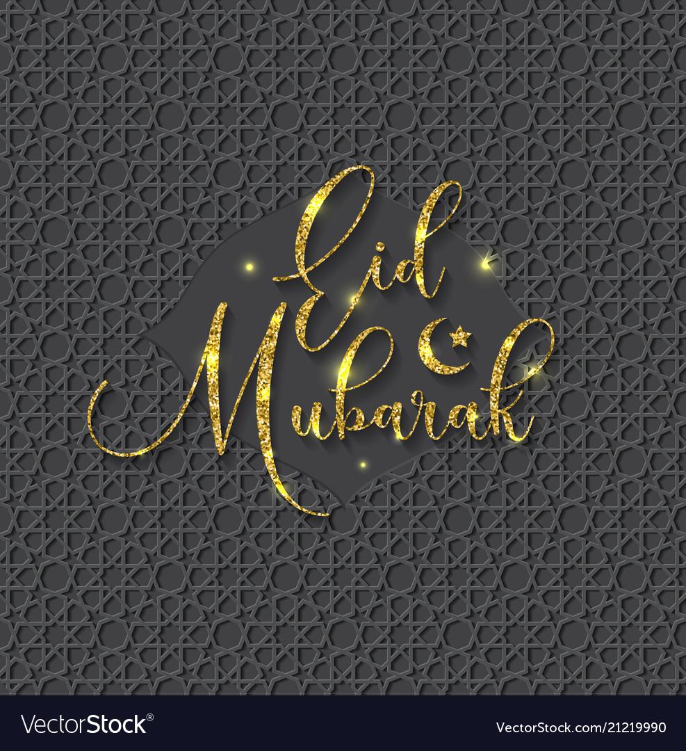 Isolated calligraphy of happy eid mubarak with