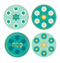 blue passover seder plates vector image