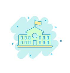 Cartoon colored school building icon in comic vector