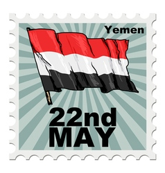 post stamp of national day of Yemen vector image