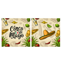 seamless pattern mexican food and cinco de mayo vector image