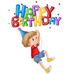 little boy and happy birthday balloon vector image vector image