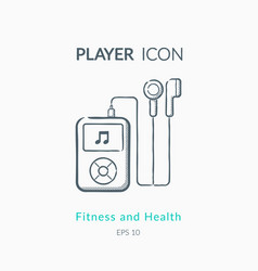 music player icon on white background vector image