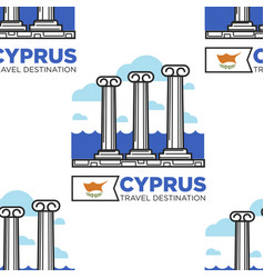 cyprus ancient pillars seamless pattern columns vector image