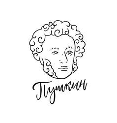 Aleksandr pushkin - great russian writer vector