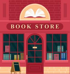 city building vintage book store facade vector image