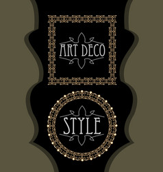 Elegant luxurious golden frames square and circle vector