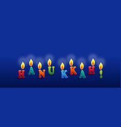 Jewish holiday hanukkah greeting lettering vector