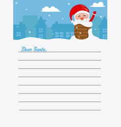letter to santa claus vector image