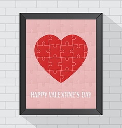 Heart puzzle valentine in frame vector image