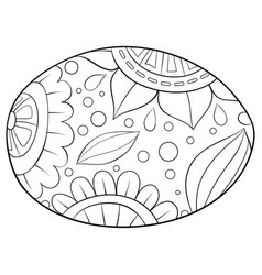 Adult coloring bookpage a cute fruit vector