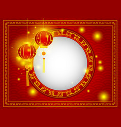 chinese new year with white blank space on red vector image