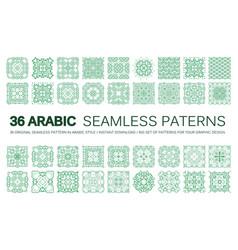 Set 36 arabic patterns vector