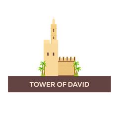 Tower david israel jerusalem flat vector