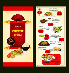 Chinese restaurant menu with asian cuisine dishes vector