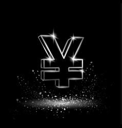 silver yuan symbol vector image