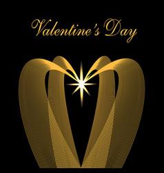valentine s day congratulatory inscription vector image