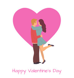 Embracing couple valentine day greeting vector