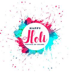Happy holi color splastter frame background design vector